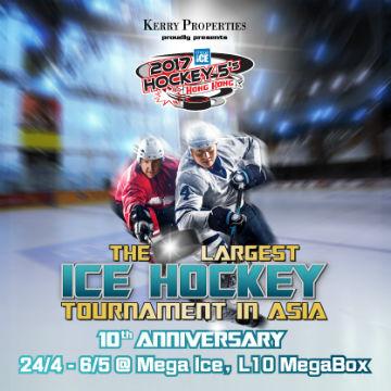 2017 MEGA ICE HOCKEY 5'S