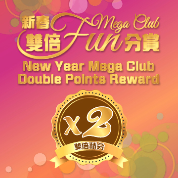 New Year Mega Club Double Points Reward