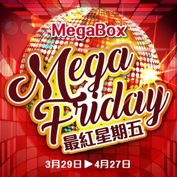 MEGABOX MEGA FRIDAY