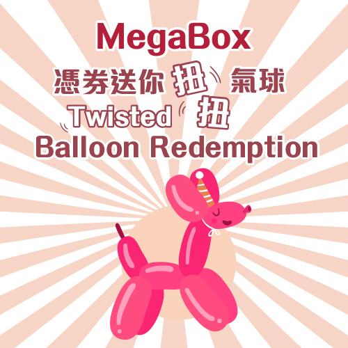 Twisting Balloon
