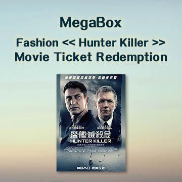 """Fashion """"Hunter Killer"""" Movie Ticket Redemption"""