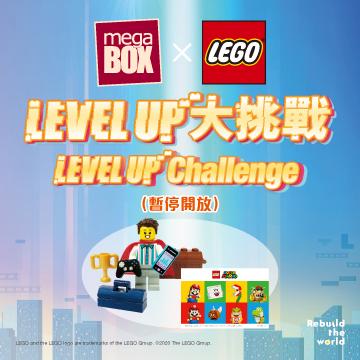MegaBox x LEGO® LEVEL UP Challenge (Temp Closed)