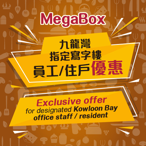 Exclusive offer for designated Kowloon Bay office