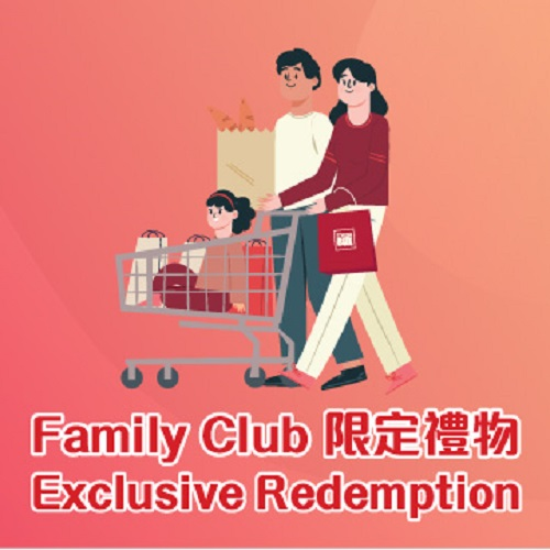 Family Club Exclusive Redemption