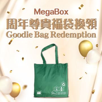 MegaBox Goodie Bag Redemption