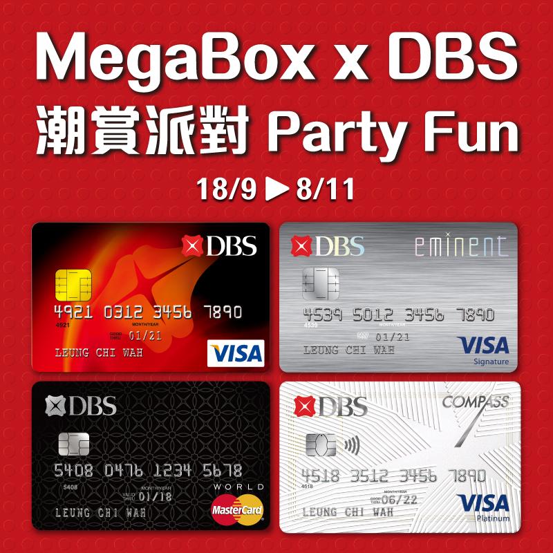 MEGABOX X DBS PARTY FUN