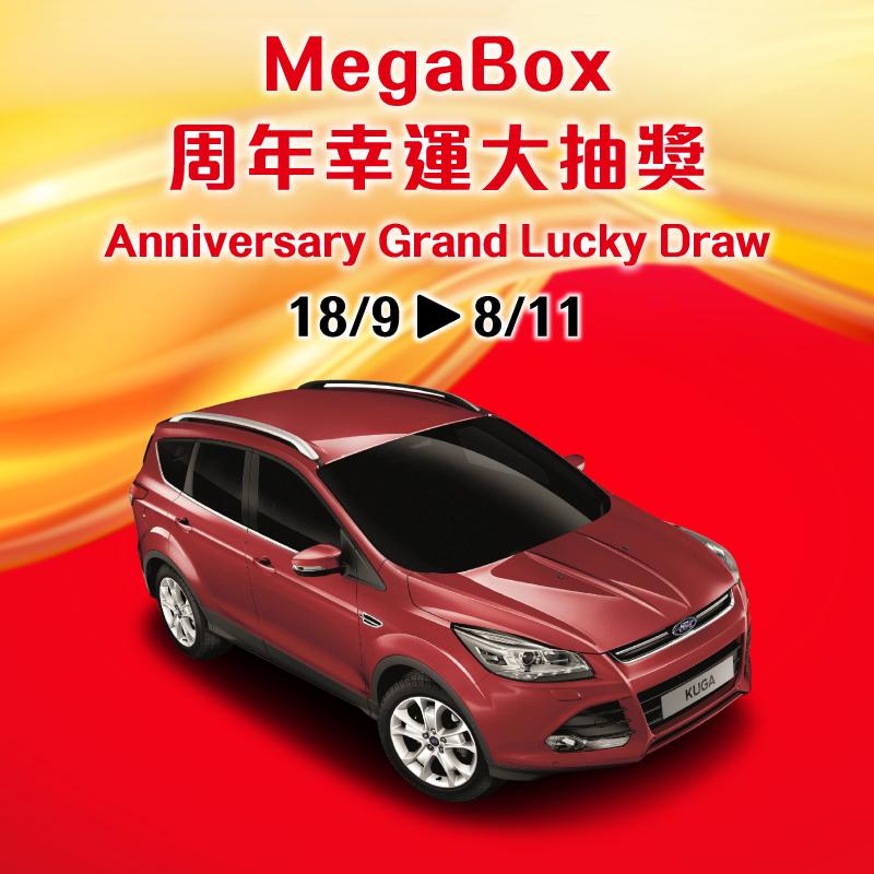 MEGABOX ANNIVERSARY GRAND LUCKY DRAW