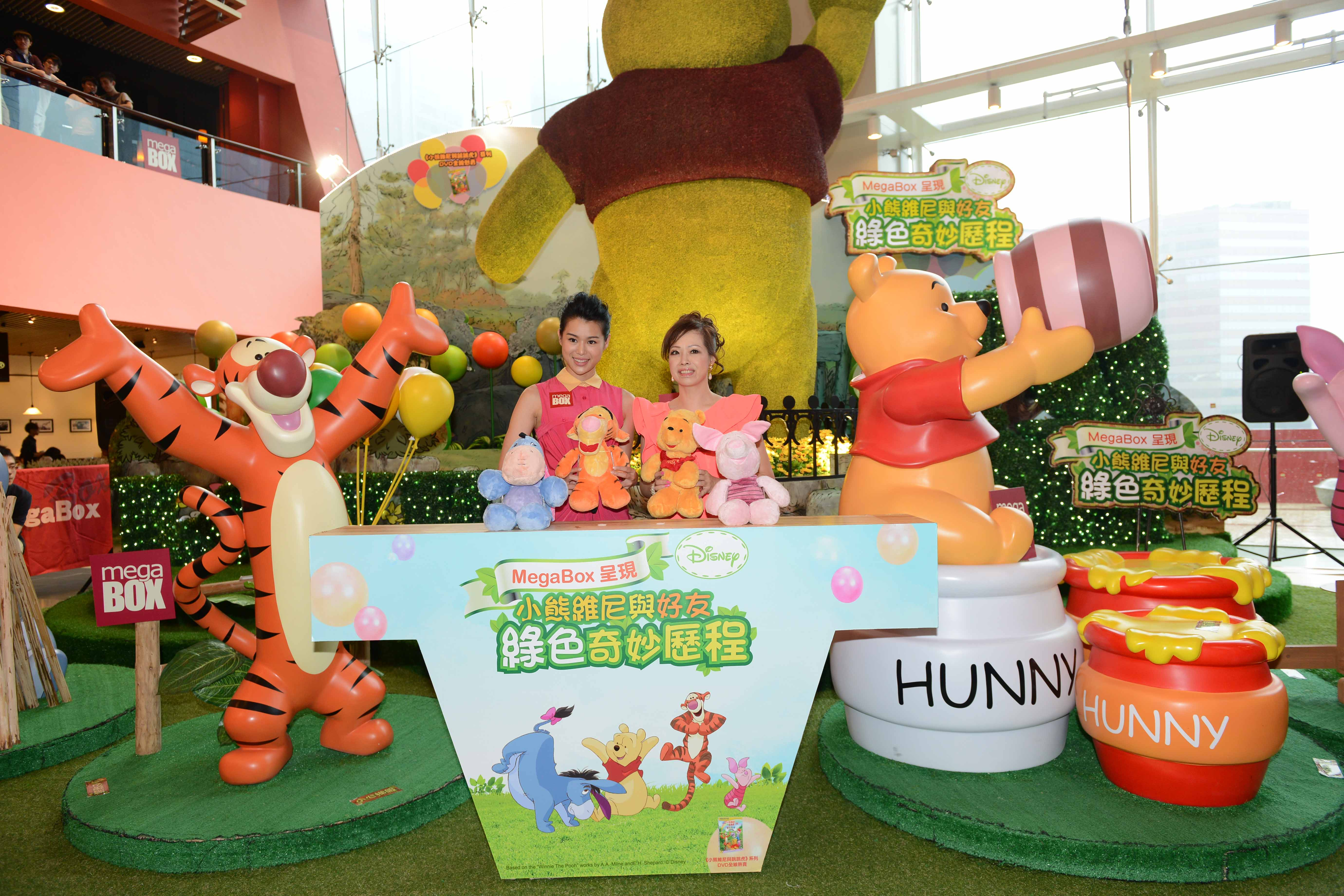 """""""Giant Winnie the Pooh and Friends"""" Decoration Initiation Ceremony"""