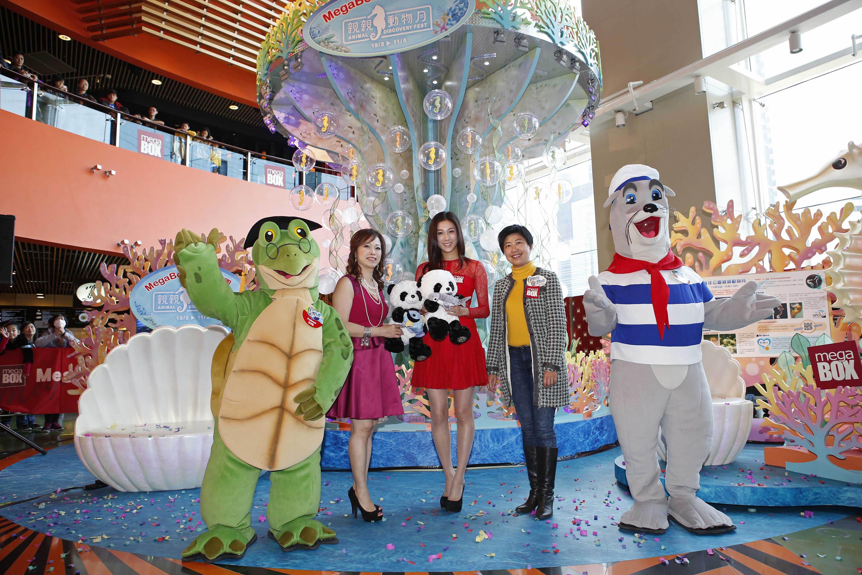 MegaBox X Ocean Park Animal Discovery Fest Kick-off Ceremony