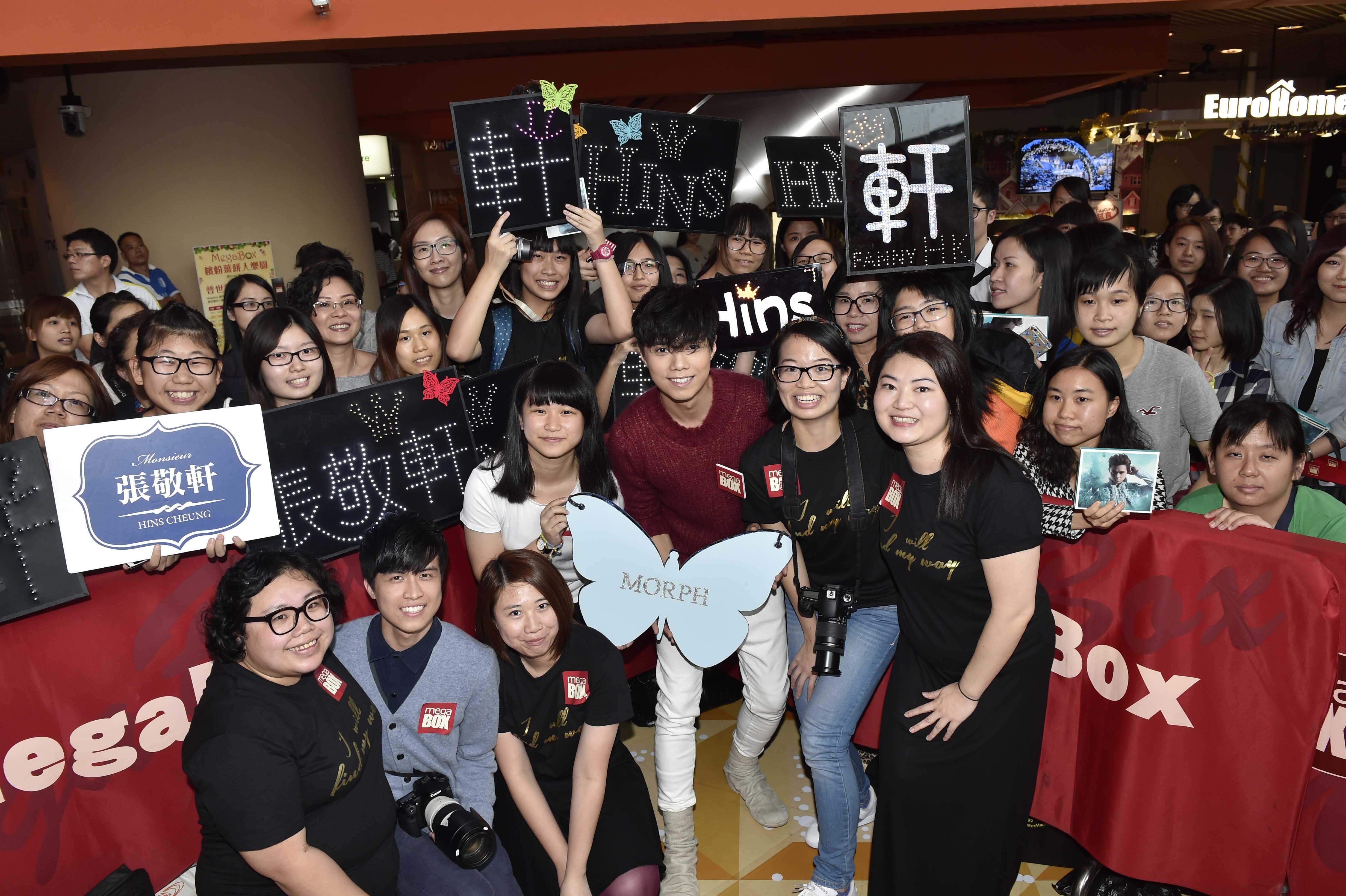MegaBox x Hins Cheung《Morph》X'mas Autograph Signing