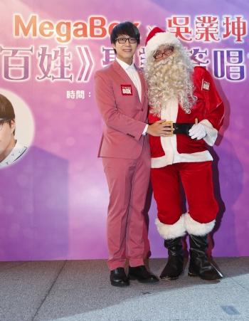 MegaBox x 吴业坤《百姓》圣诞签唱会