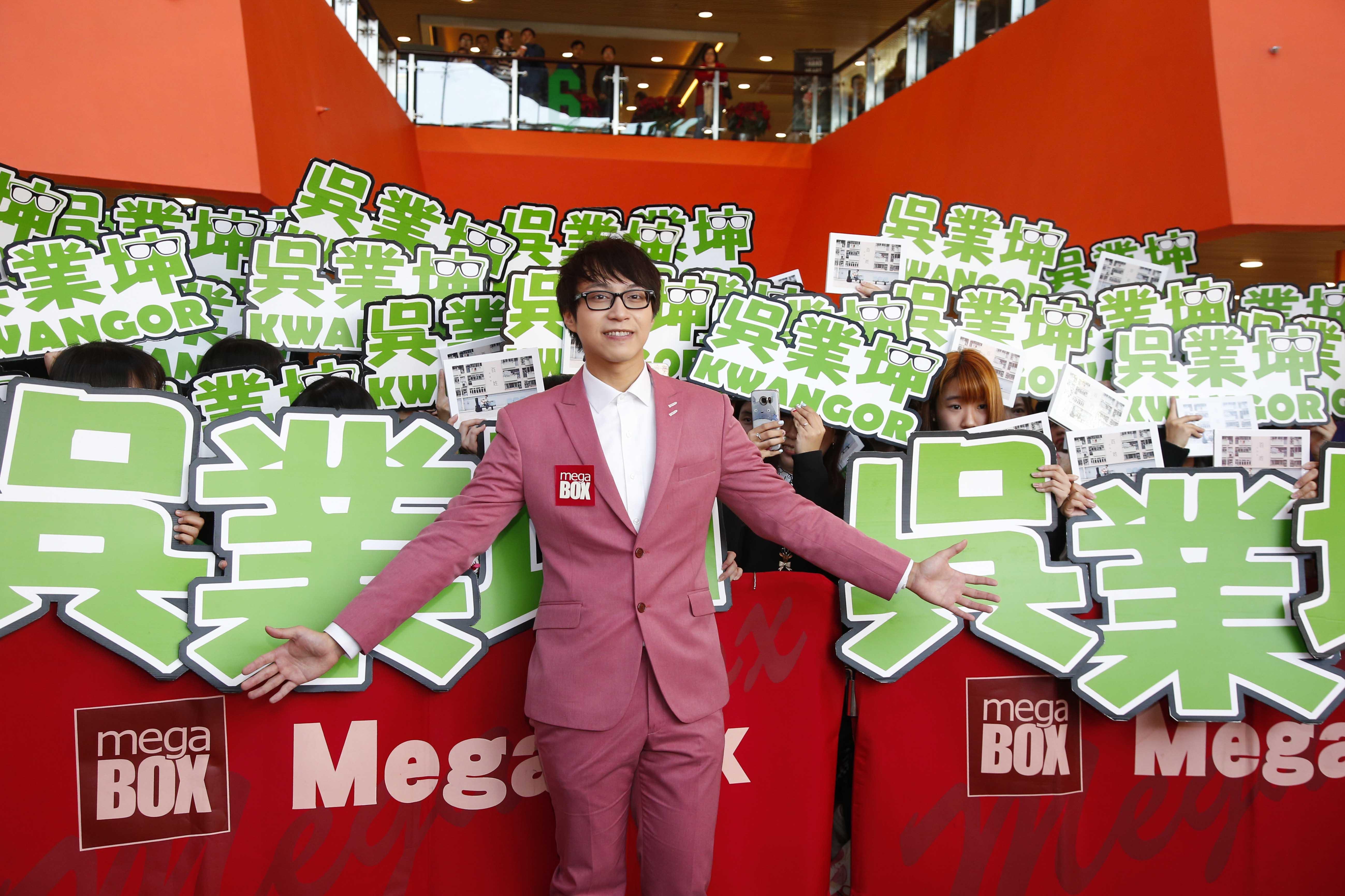 MegaBox x James Ng's《百姓》Album Autograph