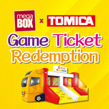 MegaBox x TOMICA Game Ticket Redemption