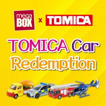 TOMICA Car Redemption