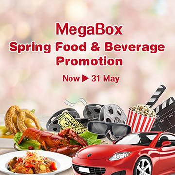 MegaBox Spring Food & Beverage Promotion