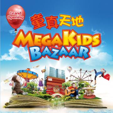 Grand Opening of Mega Kids Bazaar