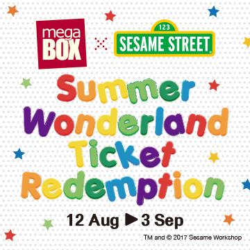 MegaBox x Sesame Street Summer Wonderland Ticket Redemption
