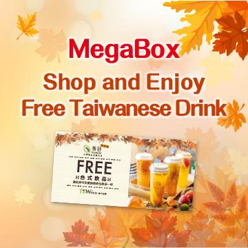 MegaBox Shop and Enjoy Taiwanese Drink