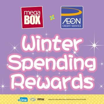 AEON Winter Spending Rewards