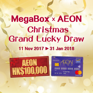 MegaBox x AEON Christmas Grand Lucky Draw