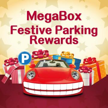 Christmas Parking Rewards