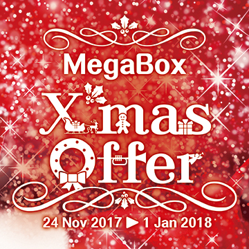 MegaBox X'mas Offer
