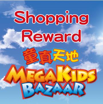 MegaBox Kids Shopping Rewards