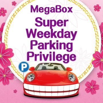 MegaBox Super Weekday Parking Privilege