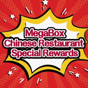 Chinese Restaurant Special Rewards