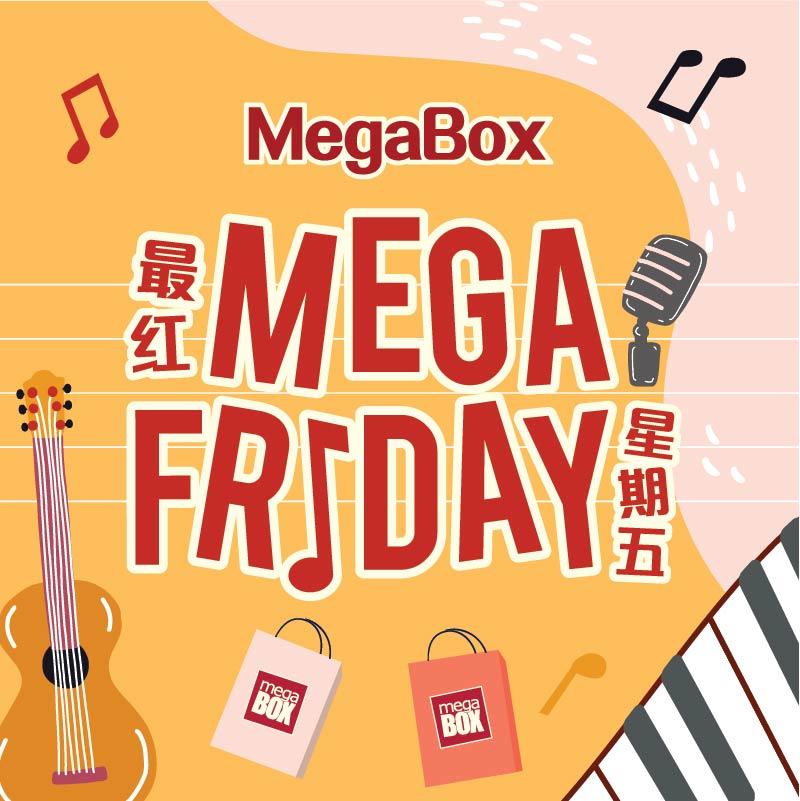 Mega Friday 最红星期五