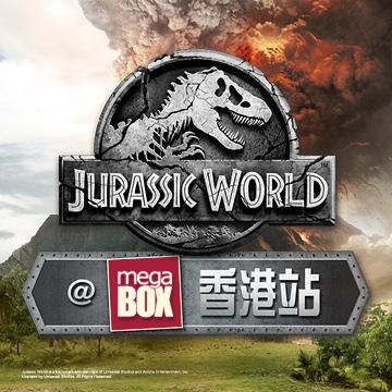 Jurassic World  @ MegaBox – 香港站