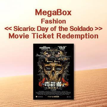 MegaBox Kids Spending Reward