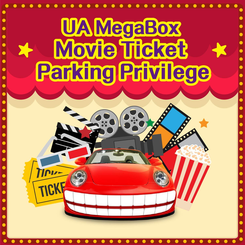 UA MegaBox Movie Ticket Parking Privilege