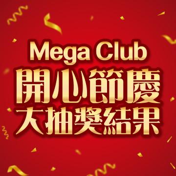 MegaBox • Sanrio characters六星金豬齊報喜