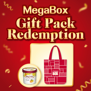MegeBox Gift Pack Redemption
