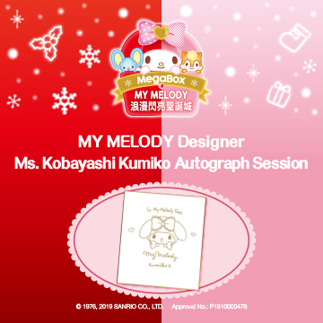 MY MELODY Illustrator Kobayashi Kumiko Autograph Session