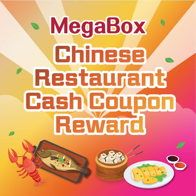 Chinese restaurant cash coupon reward
