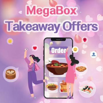 MegaBox Takeaway Offers
