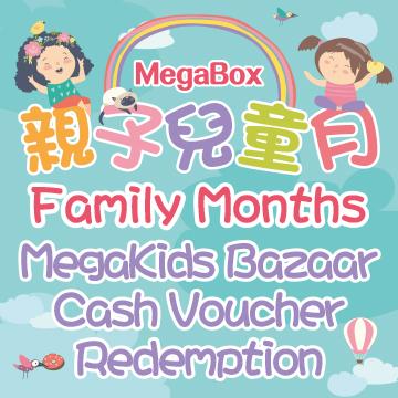 MegaKids Bazaar Cash Voucher Redemption