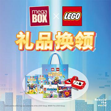 MegaBox食饭˙睇戏˙泊车多重赏