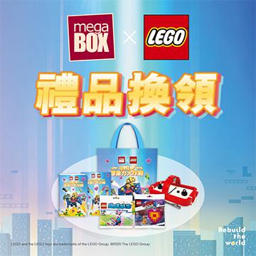 MegaBox食飯˙睇戲˙泊車多重賞
