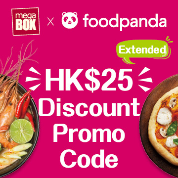 MegaBox x foodpanda HK$25 Discount Promo Code