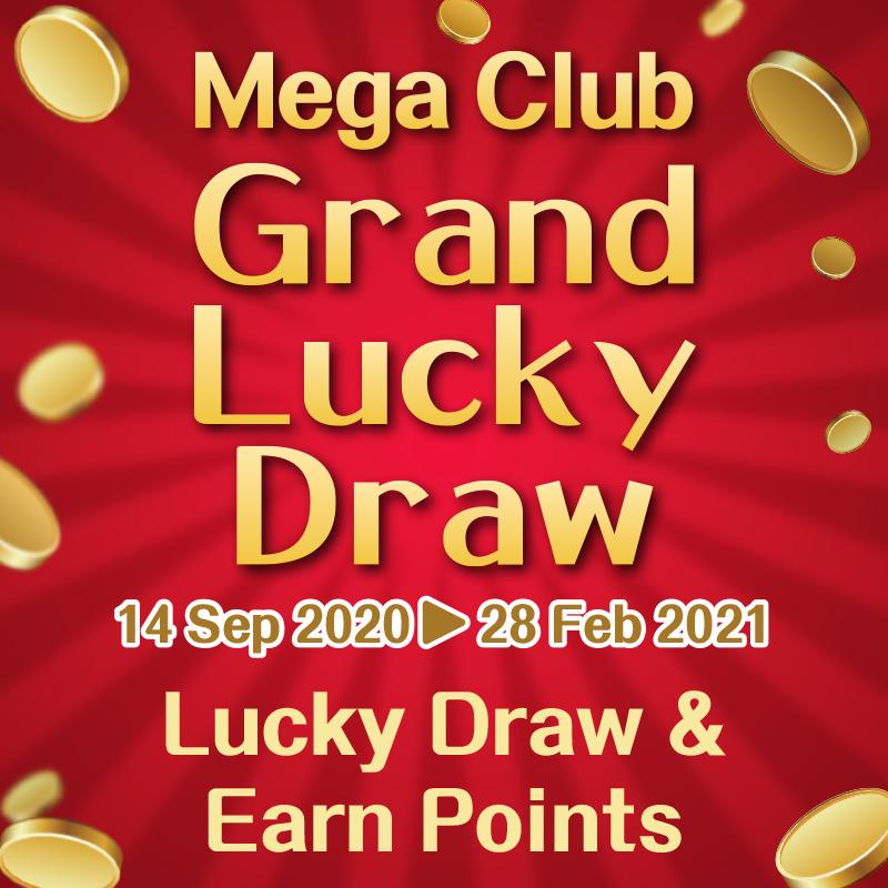 Mega Club Anniversary Lucky Draw