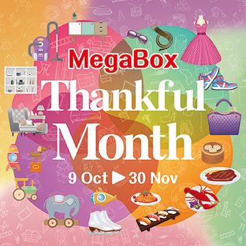 MegaBox Thankful Month
