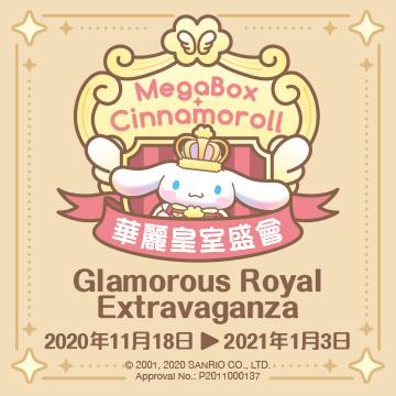MegaBox•Cinnamoroll Glamorous Royal Extravaganza