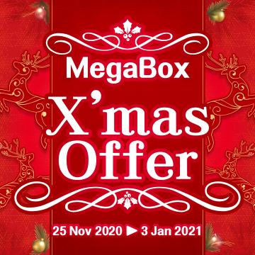 MegaBox Christmas Offers