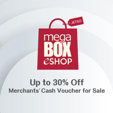 MegaBox Jetso eShop