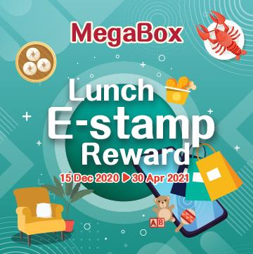 Lunch e-stamp Rewards