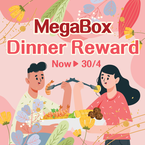 MegaBox Dinner Rewards