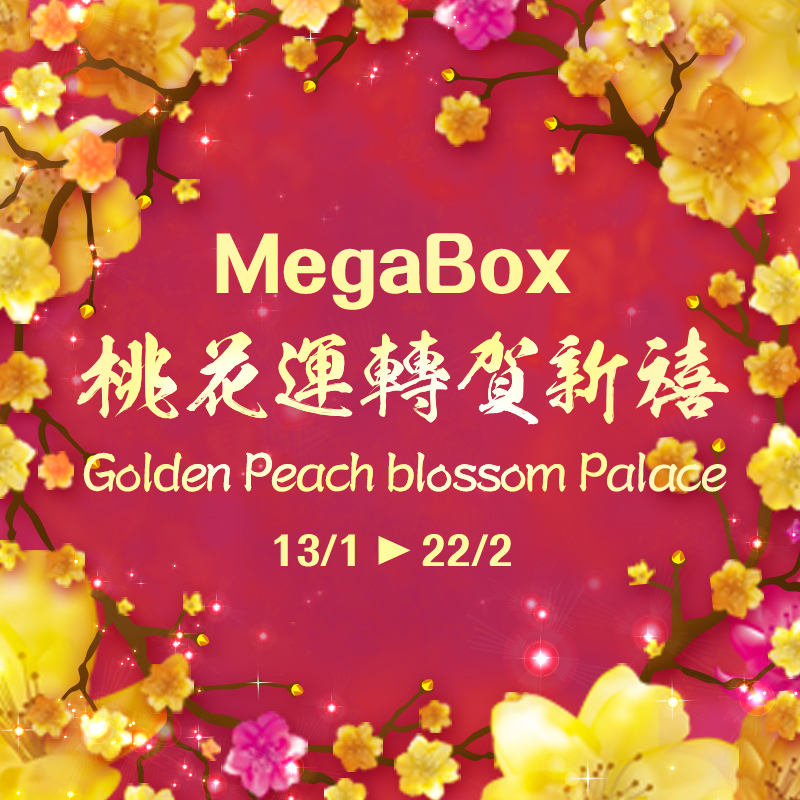 GOLDEN PEACH BLOSSOM PALACE